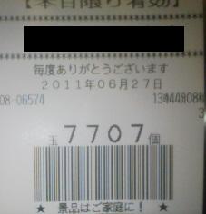 110627_1355~01.jpg